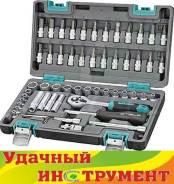 Наборы инструментов.
