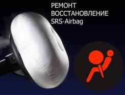 Восстановление /перетяжка панелей (торпедо), ремонт системы Airbag SRS