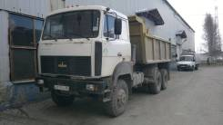 МАЗ 651705-282. Самосвал маз-651705-282, 14 860 куб. см., 20 000 кг.
