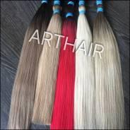Славянский волос для наращивания собственное производство.