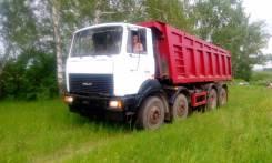 Мзкт 65151. Продам маз, 400 куб. см., 25 000 кг.