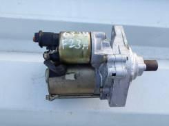 Стартер. Honda: Accord, Odyssey, Avancier, Torneo, Shuttle Двигатели: F18B, F20B, F20B2, F20B4, F20B5, F20B7, F23A1, F23A2, F23A3, F23A5, F23A6, J30A1...