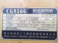 Chenggong CG956G. Погрузчик , Дизельный