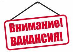 "Менеджер по продажам. ООО ""Морекультура"". Улица Снеговая 19б"