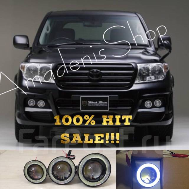Фара противотуманная. Mazda: Mazda6, Axela, Mazda3, Mazda5, MPV, Demio, Bongo Friendee, RX-8, Bongo, Tribute, Familia S-Wagon, Premacy, Mazda2 Honda...