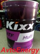 Kixx. Вязкость ATF Multi, синтетическое