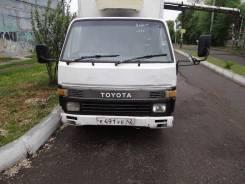 Toyota Hiace. Продам рефрижератор, 2 500 куб. см., 1 500 кг.