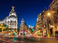 Испания. Мадрид. Экскурсионный тур. Испанская Баллада