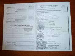 ЧТЗ Т-170. Продам бульдозер Т-170 1989г., 10 000 куб. см., 10 000,00кг.