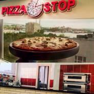 Продаётся сеть пиццерий