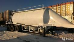 Сеспель 964809. Цементовоз полуприцеп-цистерна , 35 000 кг.