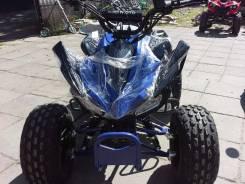 KXD ATV 004-8. исправен, без птс, без пробега