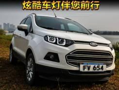 Фара. Ford EcoSport, B515. Под заказ