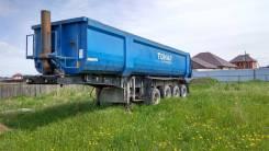 Тонар 95234. - полуприцеп самосвальный 2013 г., 52 000 кг.