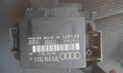 Парктроник. Audi Q7