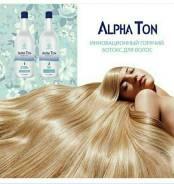 Горячий ботокс, нанопластика, кератин, экспресс восстановление волос.