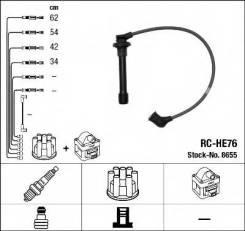 Высоковольтные провода. Honda: Logo, CR-X del Sol, HR-V, Civic, CR-X, Civic CRX, Capa, Domani, Civic Ferio Двигатели: D13B, D13B7, D16A, D16W1, D16W2...