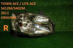Фара. Toyota Lite Ace, S402U, S402M, S412U, S412M Toyota Town Ace, S402U, S412U, S402M, S402, S412M Toyota Town Ace / Lite Ace Двигатель 3SZVE