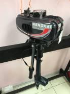 Hangkai. 3,50л.с., 2-тактный, бензиновый, нога S (381 мм), 2017 год год