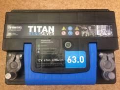 Titan. 63 А.ч., производство Европа