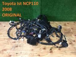 Проводка под радиатор. Toyota ist, NCP110 Двигатели: 1NZFE, 2ZRFE
