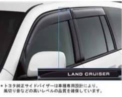 Ветровик на дверь. Toyota Land Cruiser, URJ200, URJ202, URJ202W, UZJ200, UZJ200W, VDJ200 Lexus LX570, URJ202. Под заказ