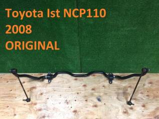 Стабилизатор поперечной устойчивости. Toyota Scion, ZSP110 Toyota Yaris, ZSP90 Toyota Vitz, NCP131 Toyota ist, NCP110, NCP115, ZSP110 Двигатели: 2ZRFE...