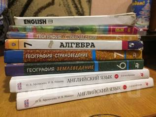 Продам учебники б/у