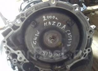 Автоматическая коробка переключения передач. Mazda Capella, GW8W Двигатель FPDE