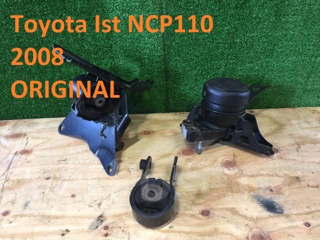Подушка двигателя. Toyota Vitz, NCP91, NCP131 Toyota Ractis, NCP122, NCP100, NCP120 Toyota ist, NCP110 Двигатель 1NZFE
