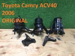 Подушка двигателя. Toyota Solara, ACV30 Toyota Aurion, ACV40 Toyota Camry, ACV40, AHV40, ACV45, ACV41 Toyota Camry / Aurion Двигатели: 2AZFE, 2AZFXE...