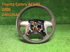 Руль. Toyota Camry, ACV40, ACV45, GSV40 Toyota Aurion, ACV40 Toyota Camry / Aurion Двигатели: 2AZFE, 2GRFE