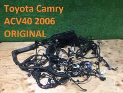 Проводка двс. Toyota Aurion, ACV40 Toyota Camry, ACV40 Toyota Camry / Aurion Двигатель 2AZFE