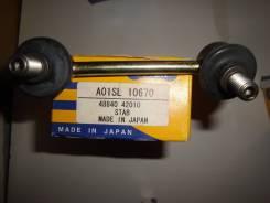 Тяга стабилизатора поперечной устойчивости. Toyota RAV4, ACA20, ACA20W, ACA21, ACA21W, ACA22, ACA23, ACA26, ACA28, CLA20, CLA21, ZCA25, ZCA25W, ZCA26...