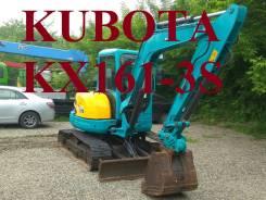 Kubota KX161. Продаётся Гусеничный Экскаватор -3S 2010 год выпуска, 2 600 куб. см., 0,16куб. м.
