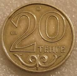 20 тенге 2000 Казахстан