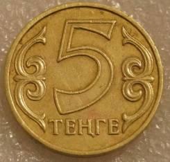 5 тенге 2000 Казахстан