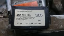 Датчик движения. Audi A8