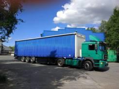 МАЗ-МАН. Продается грузовик МАЗ-MAN с полуприцепом Fliegl, 310 куб. см., 20 000 кг.