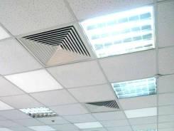 Потолки подвесные.