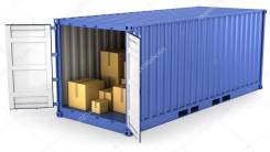 Аренда контейнеров под склад,. 1 000 кв.м., улица Днепровская 115, р-н БАМ. План помещения