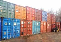 Аренда контейнеров под склад,. 1 000 кв.м., улица Днепровская 115, р-н БАМ. Дом снаружи
