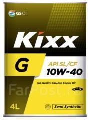 Kixx GS Oil. Вязкость 10W-40, полусинтетическое