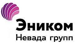 Торговый представитель. ООО Эником . Г. Лесозаводск