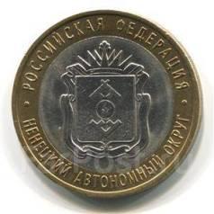 """Монета 10 рублей биметалл """"Ненецкий Автономный Округ"""""""