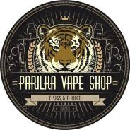 Продавец-консультант. Parilka Vape Shop. Улица Пушкина 40