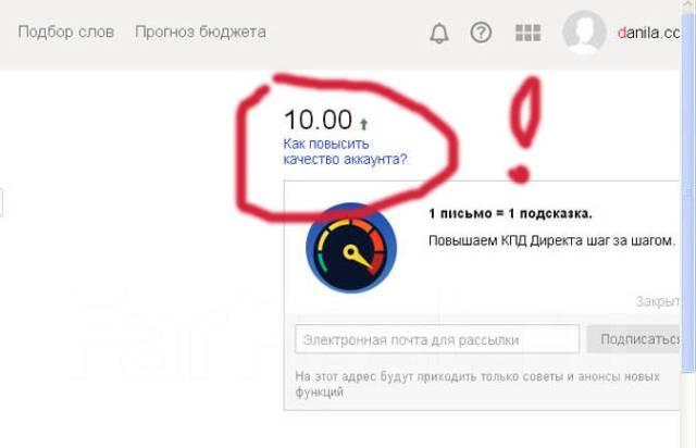 Настрою качественный Директ - Adwords в подарок! От 3 900 р.