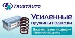 Пружина подвески. Nissan Presage, VU30, HU30, U30 Nissan Bassara, JU30, JVU30, JHU30 Двигатели: VQ30DE, KA24DE, YD25DDT