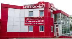 Специалист по развал-схождению. ИП Колпаков А.В. Улица Ленинградская 1а