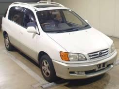 Toyota Ipsum. SXM15G